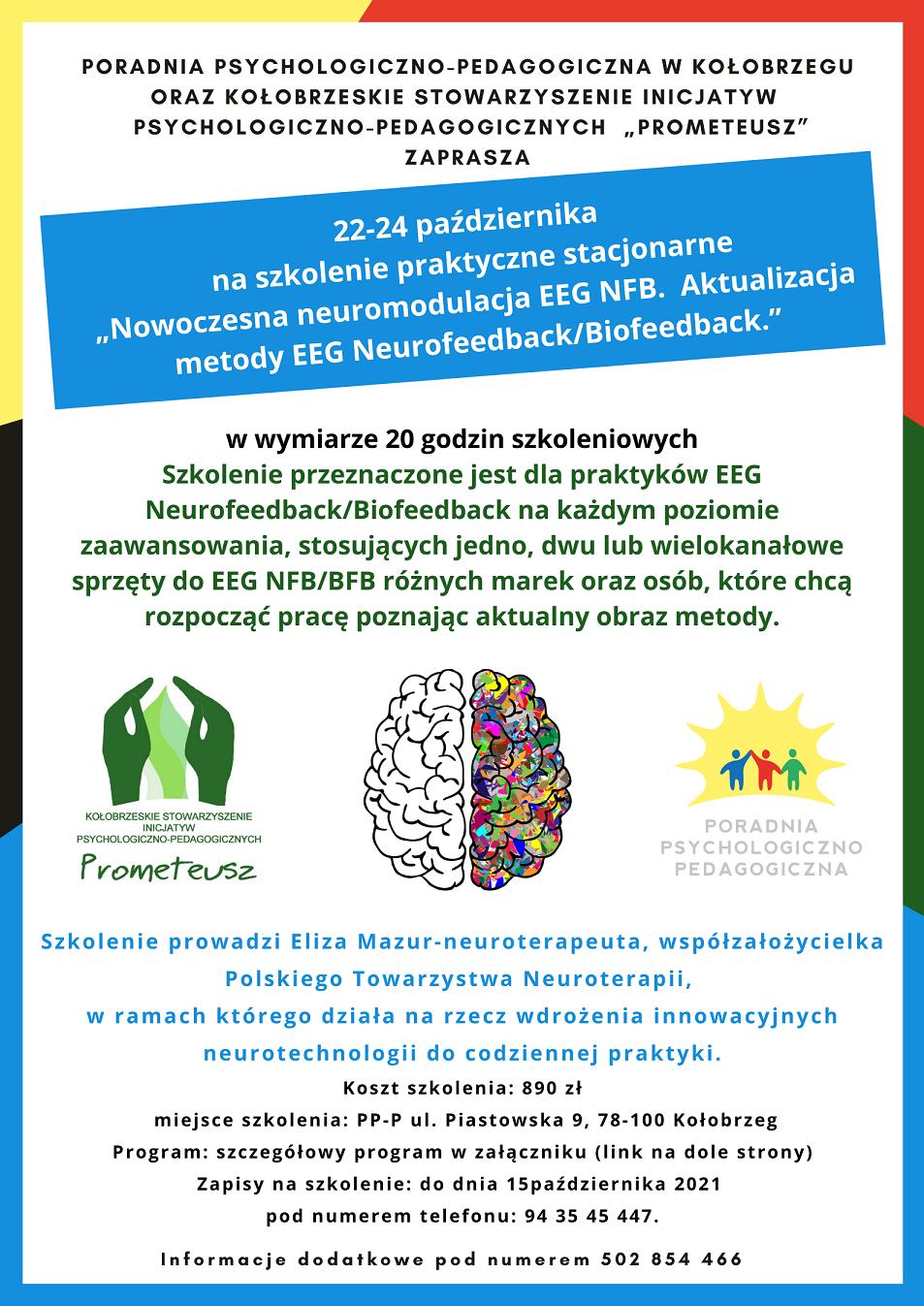 """PP-P w Kołobrzegu oraz Kołobrzeskie Stowarzyszenie Inicjatyw Psychologiczno-Pedagogicznych """"Prometeusz""""(8)"""
